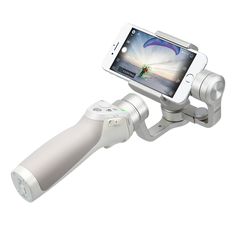 Dji Osmo Mobile Gimbal For Iphone Silver